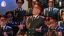 Монастырский хорал Alexandrov Ensemble 90th anniversary