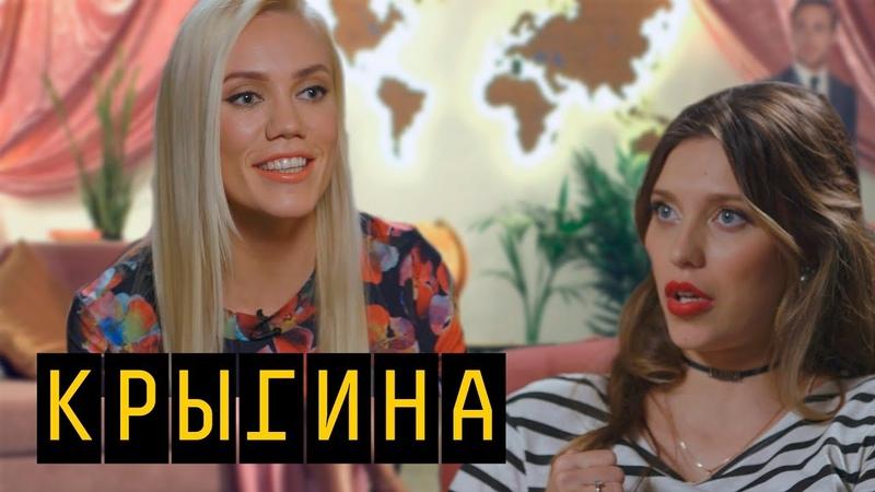 Елена Крыгина о чайлдфри муже и о том как изменить внешность Моя Мишель Пятница с Региной