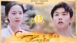 Mania 1316 720 Сказка о фее КерёнTale of Gyeryong Fairy
