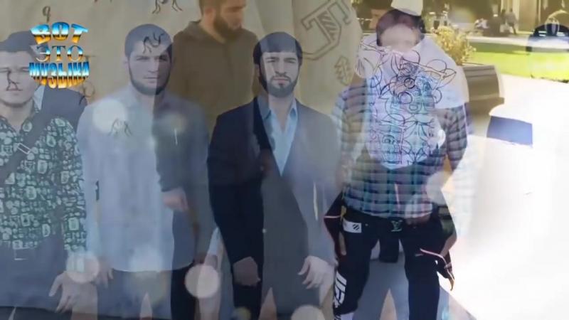 Песня просто Бомба 2018! Верные Друзья - Турпал Абдулкеримов (Хабиб Нурмагомедов, Тухугов, Тайсумов).mp4