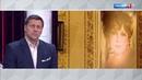 Андрей Малахов. Прямой эфир. Эксклюзивные кадры с дачи Гурченко: все как у Скарлетт О'Хара