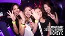 LAPIS TOKYO 1st Anniversary-After Party SP GUEST HONEY C HAVANA BROWN Alexsandra Stan DJ KAORI