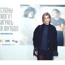 Nino Ninidze фото #50
