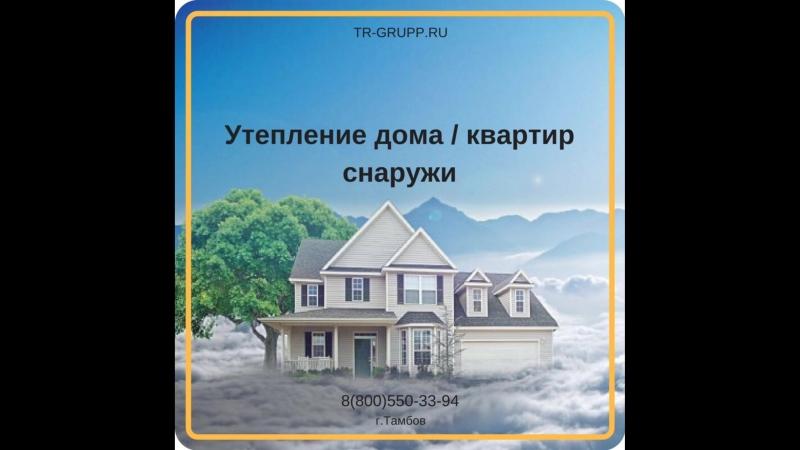 TR-GRUPP.RU