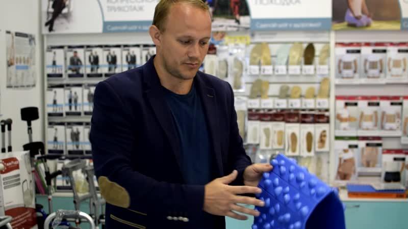 Доктор ортопед Сергей Сенин о массажных ковриках и балансировочных дисках