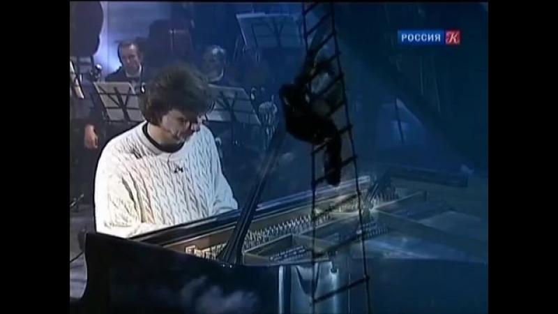 Алексей Рыбников играет мелодию из фильма Тот самый Мюнхгаузен