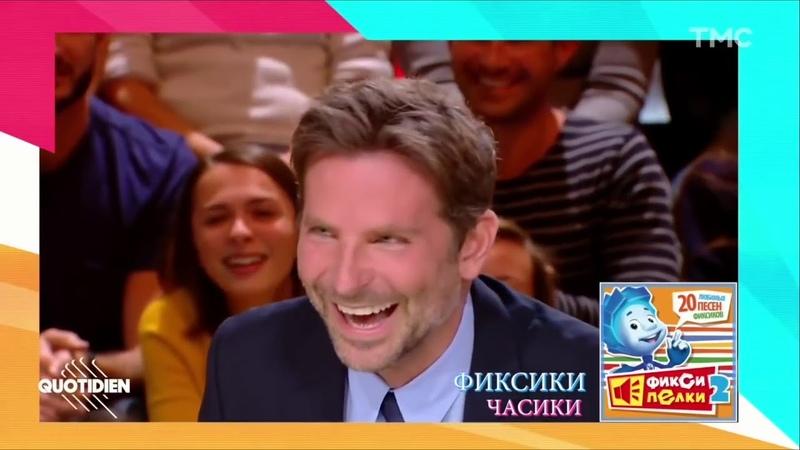 Bradley Cooper sings russian children's songs