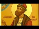 18 июня Перенесение мощей блг Игоря вел кн Черниговского и Киевского 1150 Семиречье 2018