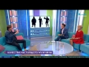 Качества настоящего мужчины Денис Чернаков в программе Хорошее утро