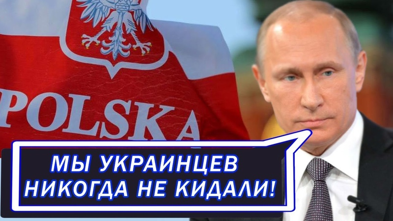 Может выдержать только Россuя: Литва вслед за Польшей отказывается от yкраuнскuх мигрантов