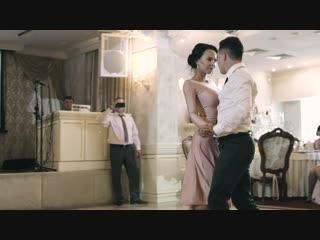 Первый свадебный танец молодых/ Мария и Игорь/ Танго