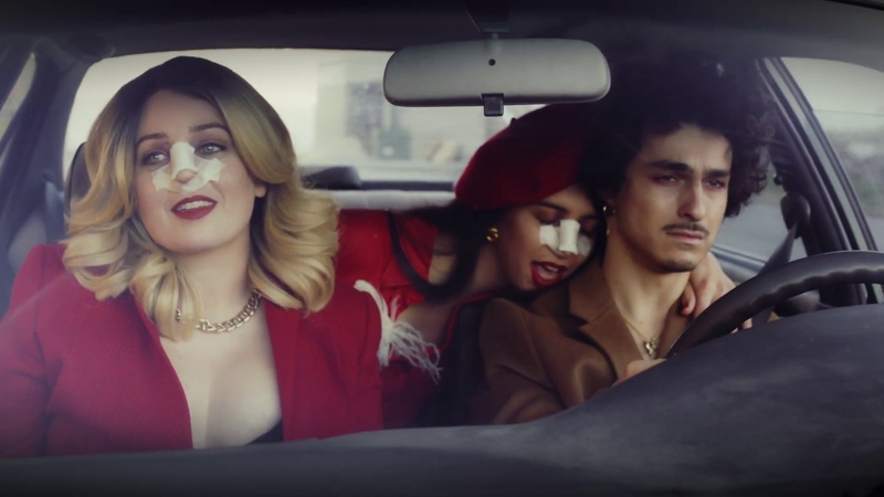 SSION INHERIT Official Music Video