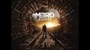 скачать через торрент Metro Exodus силили файлы игры