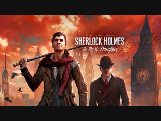 Sherlock Holmes The Devil Daughter/ Прохождение №5/ Гватемала