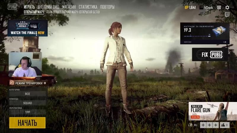 PUBG Розыгрыш Sniper Elite 3 смотреть онлайн без регистрации