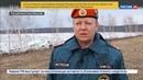 Новости на Россия 24 В Амгинском районе Якутии готовятся к второй волне паводка