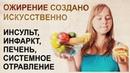 Про oжиpeниe и не только Простые правила как сохранить здоровье и острый ум до глубокой старости