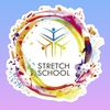 STRETCH SCHOOL - школа растяжки и фитнеса