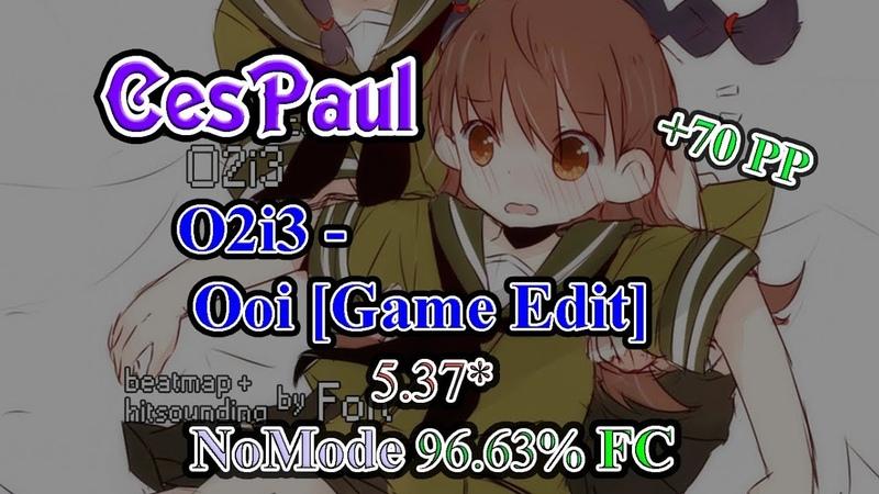 OSU! - O2i3 - Ooi [Game Edit] [Expert]