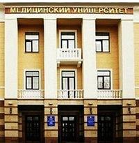 Прием в медицинский башкирский институт сдать металл в Красная Пойма