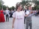 Выпускной 2018 Школьный вальс, 2 школа, Измаил 16.06.18