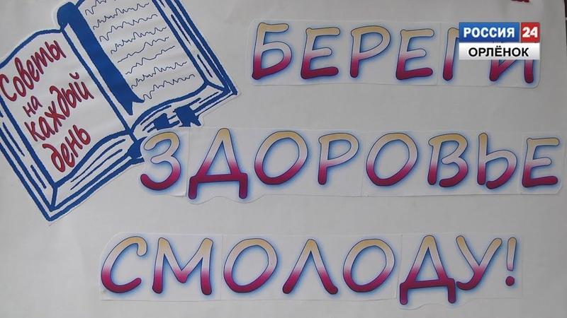 День здоровья в Новомихайловском