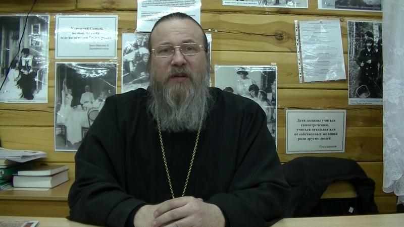 Антихрист и Грядущий Русский Царь