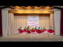 Мастерская Современного Танца г Москва Аленький цветочек