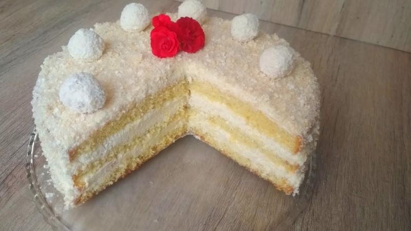 Самый Кокосовый Торт Нежный ароматный и невесомый The Most Coconut Cake Gentle and weightless