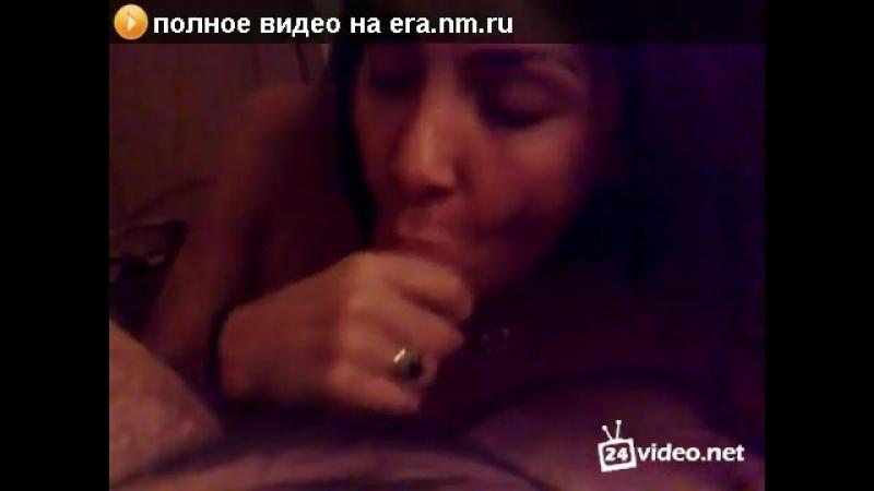 эрика из дома-2 сосет хуй частное домашнее видео.