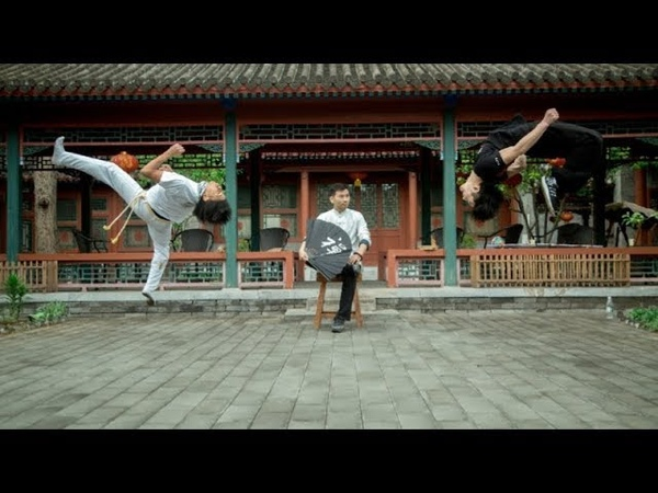 Capoeira meets Chinese Martial Arts