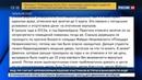 Новости на Россия 24 • Ведущий вуз Украины ушел на каникулы до весны из-за роста коммунальных платежей