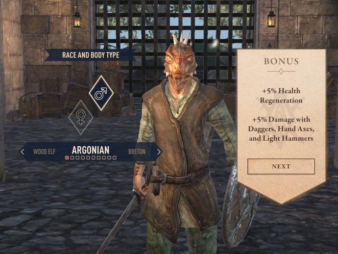 Аргониане в The Elder Scrolls Blades