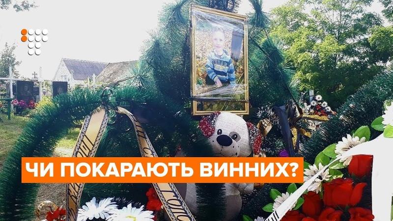 5-річного Кирила Тлявова поховали. Містяни у гніві