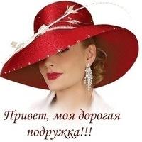Вера Соцкова