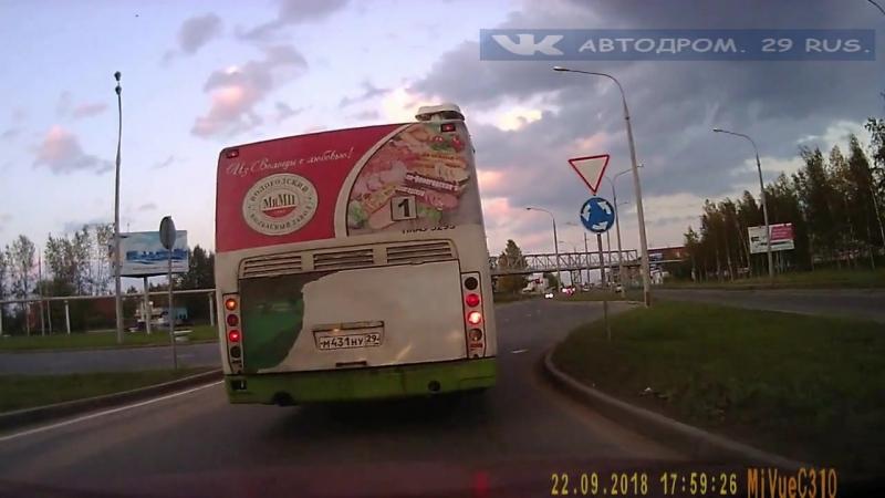 Северодвинск. Нарушает ли автобус ПДД?