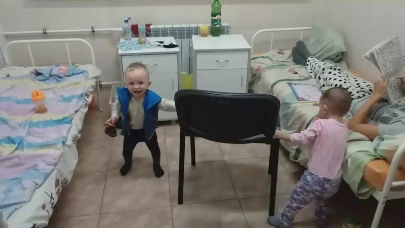 Один стул на двоих