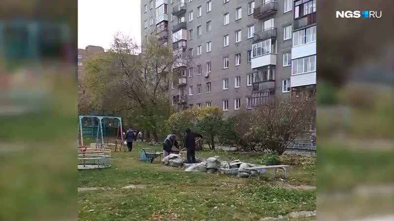В Новосибирске рабочие забрали из детских песочниц весь песок.