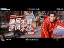 Li Yifeng Dunk of China