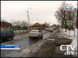 CTV.BY_ Минщина 10 апреля 2013