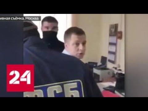 Начальник ГИДББ Северного округа Москвы вымогал у бизнесвумен полтора миллиона рублей - Россия 24