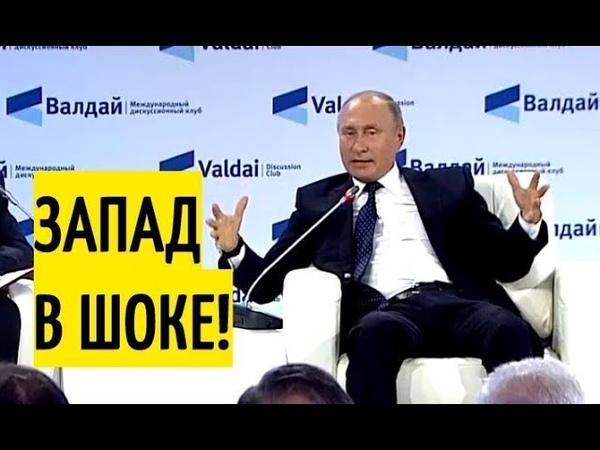 Мы попадём в РАЙ а они просто СДОХНУТ Путин рассказал в каком случае РФ нанесёт ЯДЕРНЫЙ удар