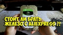 ЖЕСТКИЙ ДИСК 3ТБ SEAGATE BARRACUDA HDD 3 5 5400 об мин ALIEXPRESS КИТАЙ ВЕЛИК