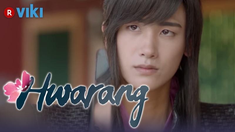 25 янв. 2017 г.[Eng Sub] Hwarang - EP 12 | Park Seo Joon Fights Park Hyung Sik