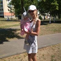 ВКонтакте Аня Ромашко фотографии