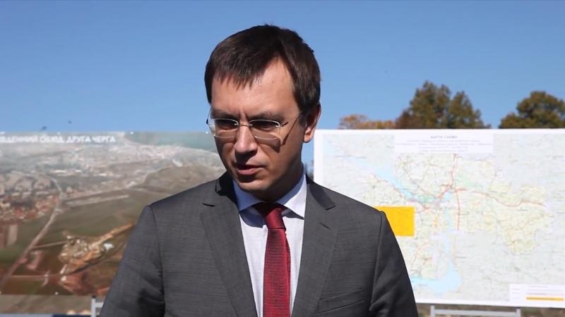 Омелян призывает вернуть Украине Кубань и Москву 13 октября Утро СОБЫТИЯ ДНЯ ФАН ТВ