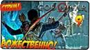 GOD OF WAR 2018 9 🎮 МАЛЬЧИК-БОГ 🎮 Стрим, прохождение, gameplay