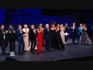 Наташа Королёва и все звёзды - Конечная песня (Юбилейный вечер М.Гуцериева) (НТВ) (04.11.2018) HD