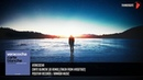 Veracocha - Carte Blanche (ID Remix) (Taken From ASOT902)