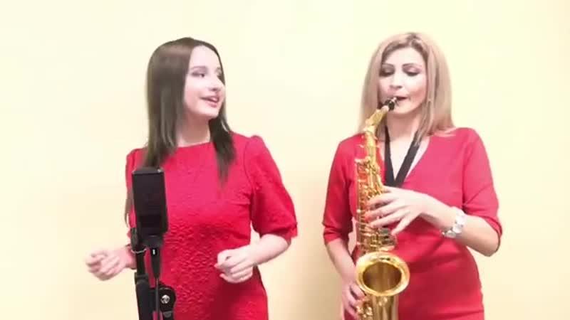 Виктория Оганисян- Саят- Нова- Наира Костанян - саксофон